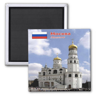 RU - Russia - MOSCOW - IVAN THE GREAT BELL TOWER Magnet