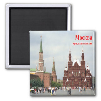 RU - Russia - MOSCOW - RED SQUARE Magnet