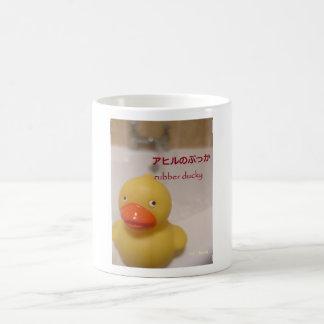 Rubber ducky coffee mug