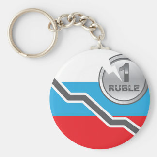 Ruble is in Trouble Keychain