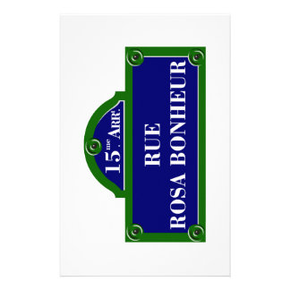 Rue Rosa Bonheur, Paris Street Sign Customized Stationery