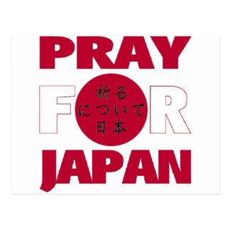 """""""Ruegue para camisa del alivio del 日本のために祈る de Tarjetas Postales"""