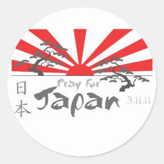 Ruegue para Japón con el sol naciente Pegatina Redonda