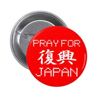 RUEGUE PARA la reconstrucción de JAPÓN Pin Redondo De 2 Pulgadas