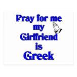 Ruegue para mí que mi novia es griega postales