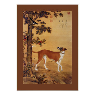 Ruhuangbao 茹黄豹 ~ Greyhound ~ Giuseppe Castiglione~ Poster