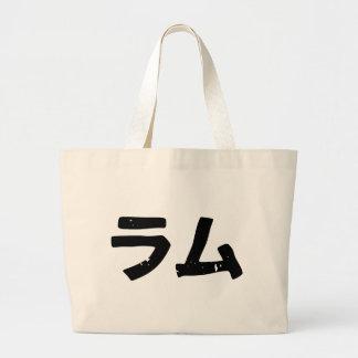 Rum ( ramu ) large tote bag