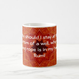 Rumi Taking Action Inspirational Quotation Saying Coffee Mug