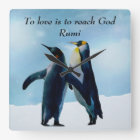 Rumi To love is to reach God Square Wall Clock