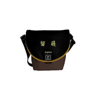 Rumoi! Herring GYOTAKU JAPAN < God dignity tower Messenger Bag