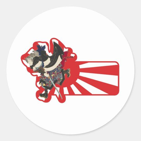 Running Samurai Sticker
