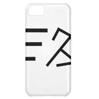 Running Stickman Case For iPhone 5C
