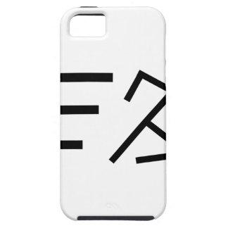 Running Stickman iPhone SE/5/5s Case