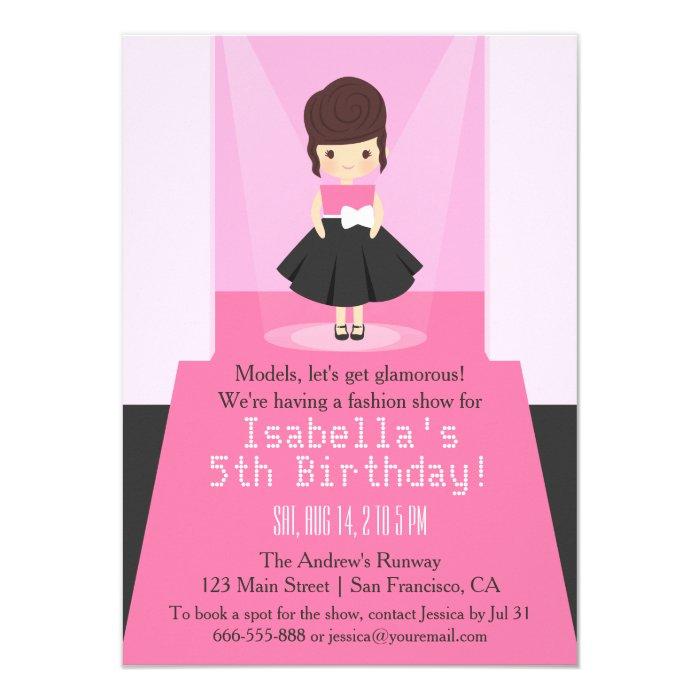 Runway Fashion Show Birthday Party Invitations Zazzle