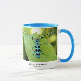 ruriboshikamikirimushi and Blue Longhorn Beetle Mug