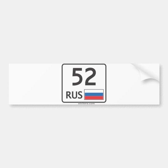 RUS. Nizhny Novgorod. 52. Pegatina Pegatina Para Auto