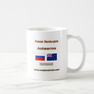 Rusia, Россия, НоваяЗеландия, Nueva Zelanda Taza Clásica