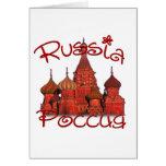 Rusia Россия (con la catedral) Felicitación