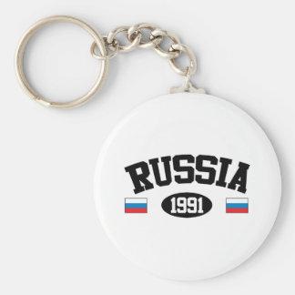 Rusia 1991 llaveros personalizados