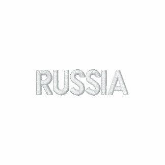 RUSIA bordó sudadera con capucha patriótica
