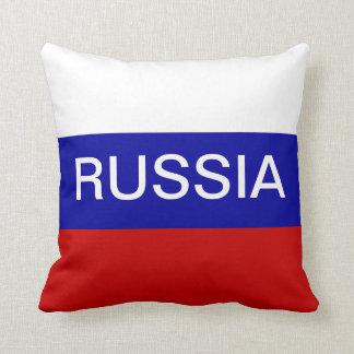 RUSIA COJÍN