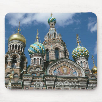 Rusia el mousepad hermoso