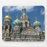 Rusia el mousepad hermoso tapetes de ratón