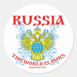 ¡Rusia el mundo es las nuestras МирНаш! Pegatina Redonda