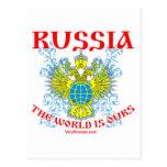 ¡Rusia el mundo es las nuestras МирНаш! Postal