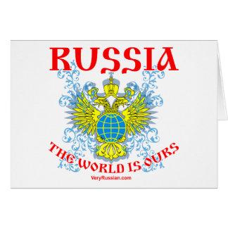 ¡Rusia el mundo es las nuestras МирНаш! Felicitacion