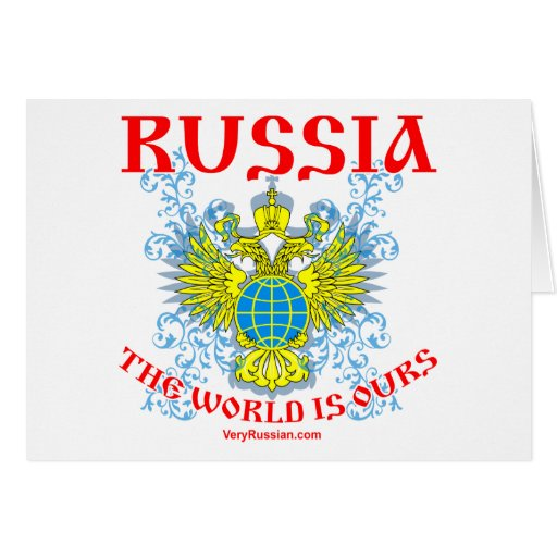 ¡Rusia el mundo es las nuestras МирНаш! Tarjeta De Felicitación