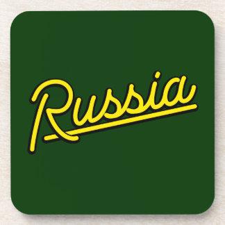 Rusia en amarillo