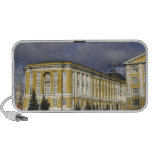 Rusia, Moscú, el Kremlin, palacio del senado, Laptop Altavoz