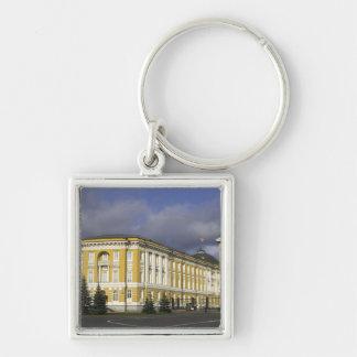 Rusia, Moscú, el Kremlin, palacio del senado, Llaveros Personalizados