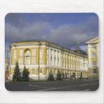 Rusia, Moscú, el Kremlin, palacio del senado, Alfombrilla De Raton