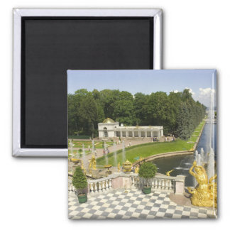 Rusia. Petrodvorets. Palacio de Peterhof. Peter Imán Cuadrado