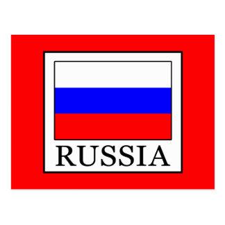 Rusia Postal