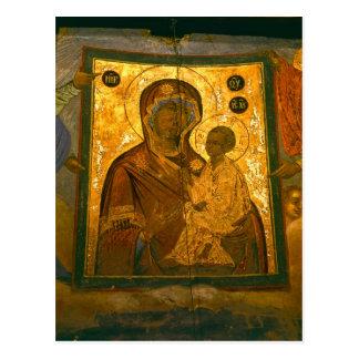 Rusia, provincia de Novgorod, monasterio de Tikhvi Postales