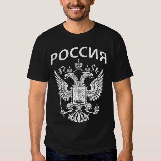 Rusia se ennegrece hacia fuera playeras