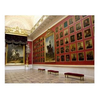 Rusia, St Petersburg, la ermita (aka 5 Postales