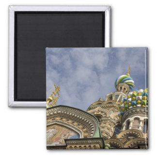 Rusia, St Petersburg, Nevsky Prospekt, Imán Cuadrado
