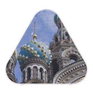 Rusia, St Petersburg, Nevsky Prospekt, los 2 Altavoz