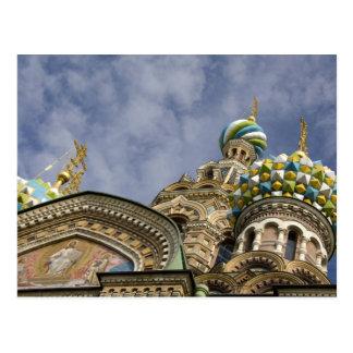 Rusia, St Petersburg, Nevsky Prospekt, Postal