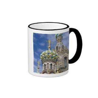 Rusia, St Petersburg, Nevsky Prospekt, Tazas De Café