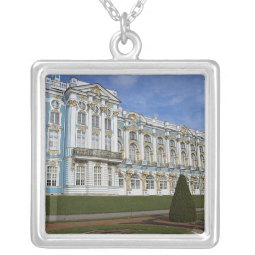 Rusia, St Petersburg, Pushkin, Catherine 4 Joyería