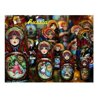 Rusia Tarjeta Postal