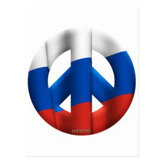Rusia Postales