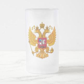 Rusia Taza De Café