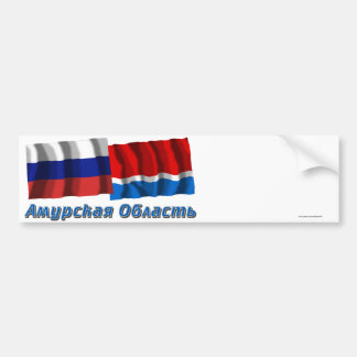 Rusia y Amur Oblast Pegatina De Parachoque