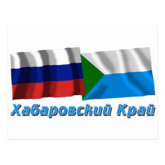 Rusia y Jabárovsk Krai Tarjeta Postal